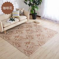 【好�】夏天清爽�和��鱿�地毯夏季地毯冰�z�龌�客�d�P室床�房�g家用