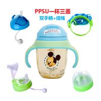 包邮!迪士尼 PPSU奶瓶三合一 奶嘴+鸭嘴+吸管嘴 婴儿学饮杯 防漏宝宝水杯