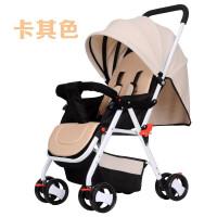 婴儿推车轻便可坐躺折叠避震四轮手推伞车 婴儿车可坐可躺