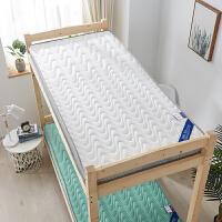 乳胶床垫加厚软垫榻榻米单人宿舍垫被褥子学生宿舍绵垫子 床垫180*200cm 适用于1.8米床