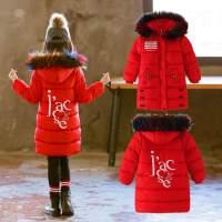 女童大衣女童棉衣2018新款韩版冬季中长款外套儿童加厚宝宝洋气冬装潮MYZQ67