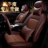 牛皮专车专用汽车坐垫JEEP指南者 牧马人 自由客 自由光 捷豹 XJ F-TYPE XJL XF XE 凯迪拉克 X
