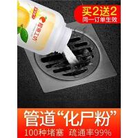 管道疏通剂强力通卫生间马桶地漏厨房下水道油污堵塞厕所除臭