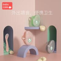 babycare儿童餐具套装 婴儿碗勺套装宝宝吃饭辅食碗防摔分格碗