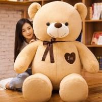 【超萌公仔】卷毛1.8米熊猫公仔 抱抱熊 萌萌可爱女生床上特大号160cm超大