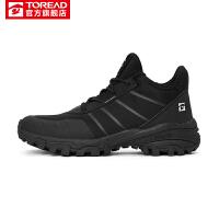 【商场同款,一件5折】探路者徒步鞋 19秋冬户外男式舒适网布徒步鞋TFAH91028