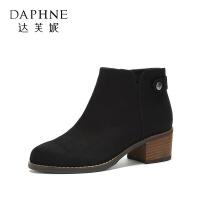 Daphne/达芙妮冬季新款时尚靴子女 简约纯色低筒中跟踝靴女-