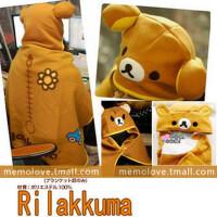 韩国文具 创意 轻便舒适 可爱韩国轻松熊毛绒披肩 2款