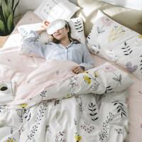 全棉四件套纯棉网红床上三件套菠萝学生宿舍床单双人1.5/1.8m被套定制 2.0m(6.6 英尺)床