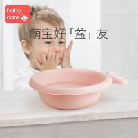 babycare婴儿洗脸盆 宝宝洗脸盆3个装新生儿用品洗屁屁小脸盆子