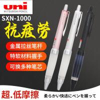 日本uni三菱中油笔 三菱SXN-1000 金属杆油笔0.7mm圆珠笔
