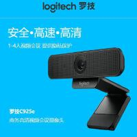 Logitech罗技摄像头C930e 1080P全高清摄像头 罗技C930e网络摄像头 网络直播视频好伙伴