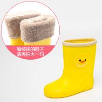 儿童雨鞋男童女童胶鞋小孩水鞋小童可爱防滑1-3婴幼儿童宝宝雨靴 +袜套