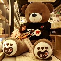 超大2米*抱抱熊毛绒玩具送女友大号娃娃公仔可爱女孩生日礼物女