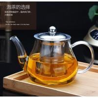 功夫茶具玻璃茶壶加厚耐热泡茶壶不锈钢304 过滤花茶壶红茶烧水壶