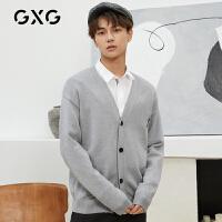 【特价】GXG男装 2021春季韩版灰色刺绣V领毛衫外套GY130099GV
