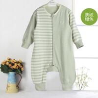 婴儿睡袋秋季宝宝防踢被纯棉儿童空调睡袋分腿睡袋2-3岁