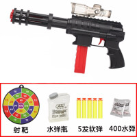 儿童玩具枪加特林*吃鸡玩具软蛋男孩子可发射软弹枪水晶弹 加特林【黑色】 上膛省力