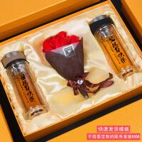 母亲节送妈妈礼物中老年40-50岁爸爸生日礼品父亲奶奶长辈实用 母亲节快乐 双杯+花