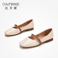 Daphne/达芙妮 2019秋款秋复古方头玛丽珍鞋优雅浅口平底奶奶鞋