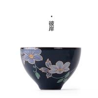 【新品热卖】手绘陶瓷小茶杯粗陶茶盏浮雕复古汝窑普洱茶具功夫茶杯主人杯