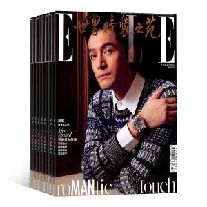 ELLE世界时装之苑杂志订阅2020年5月起订阅杂志铺 杂志 1年共12期 流行时尚情报时装饮食旅游健美杂志书籍图书 美容时尚杂志订阅