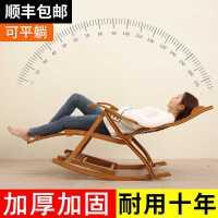 摇摇椅成人实木懒人沙发躺椅折叠午休阳台家用午睡椅老人竹逍遥椅