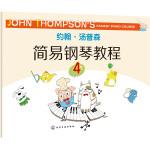 约翰・汤普森简易钢琴教程.4
