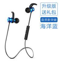 无线运动蓝牙耳机 入耳式重低音炮双耳苹果7小米华为oppo通用vivo耳塞头戴挂耳式立体声 官方标配