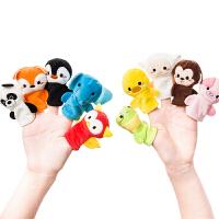 毛绒玩具创意可爱手指娃娃毛绒益智早教玩具手偶布偶动物 MG子讲故事 十只装