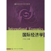 【9成新正版二手书旧书】国际经济学 冯德连