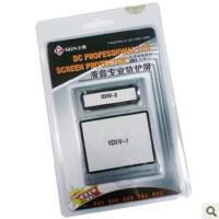 GGS 1Dmark4 金刚屏 LCD专业保护膜 1D4 保护膜