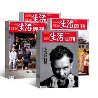 三联生活周刊 杂志订阅 2019年11月起订 1年52期 每月快递 杂志全年 生活杂志 人文杂志 杂志铺