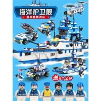 儿童积木拼装玩具6-7岁男孩子智力组装航母军事战