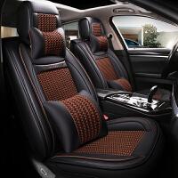 汽车坐垫四季通用全包朗逸捷达H6轩逸卡罗拉新款专用亚麻座套夏季