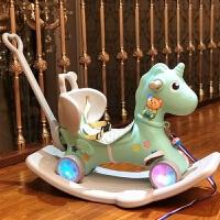 【新品热卖】摇摇椅摇摇马幼儿园骑马婴儿小车宝宝电动室内护栏木质两用二