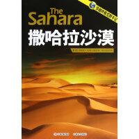 穿越终极荒野手记 撒哈拉沙漠