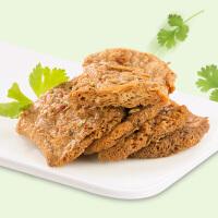 满减【良品铺子蛋白素肉200gx1袋】麻辣味豆制品豆干办公室休闲零食