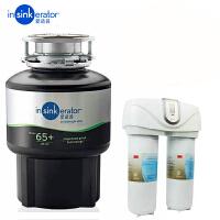 爱适易 ISE M65+厨房食物垃圾处理器 其他配件搭配净水器套餐 M65+垃圾处理器+3M净水直饮机双子8000T净