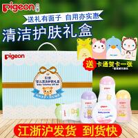 贝婴儿清洁护肤礼盒宝宝用品洗护沐浴套装洗发润肤露爽身粉