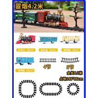 仿真古典火车轨道玩具高铁拖马撕小火车套装复古蒸汽火车玩具男孩 二组
