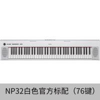 智能钢琴初学演奏61键/76键盘儿童电子钢琴