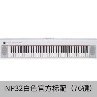 智能钢琴初学演奏61键/76键盘儿童电子钢琴 定制类产品请联系客服后再下单,私自下单本店有权,谢谢您的配合!
