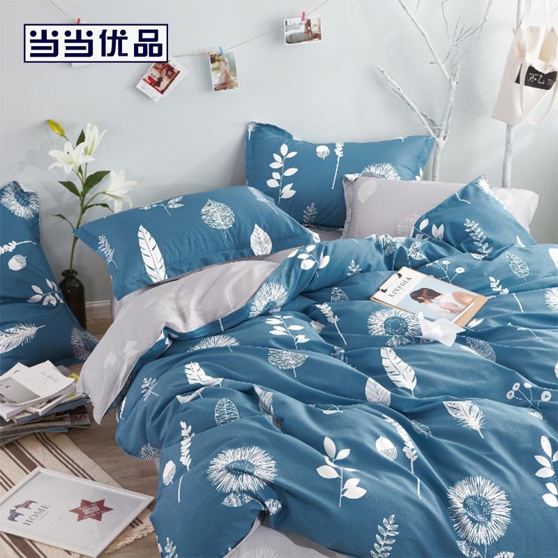 当当优品学生三件套 200T加密纯棉斜纹单人床件套 向日葵(蓝)