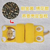 婴儿用品宝宝婴儿定型枕幼儿儿防偏头纠正偏头荞麦枕头