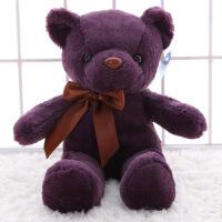 六一儿童节520泰迪熊小熊公仔毛绒玩具批发小号玩偶抱抱熊布娃娃机可爱熊猫女生