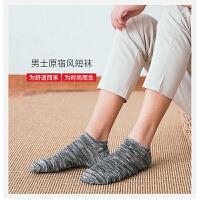 袜子男士棉袜短袜船袜短筒加厚秋冬季吸汗低帮隐形男生男袜潮
