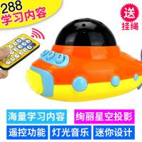 儿童投影故事机安抚飞机带遥控 婴儿早教机0-3岁音乐玩具 故事机 潜水艇-opp