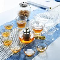 【好店】【好店】简约玻璃功夫茶具套装家用耐热加厚玻璃泡茶壶时尚花茶水果茶具 金铜色 金龙侧把壶13头