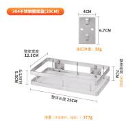 304不锈钢厨房置物架壁挂式免打孔调味料调味品调料架挂篮收纳架